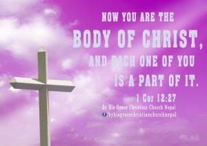 1 Corianthians 12:27